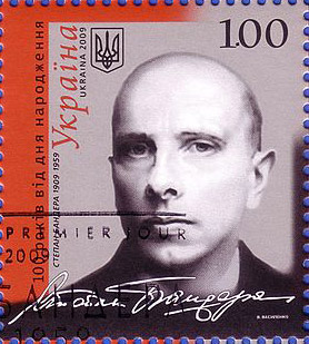 Ukrainische Jubiläumsbriefmarke von 2009 (Wikipedia)