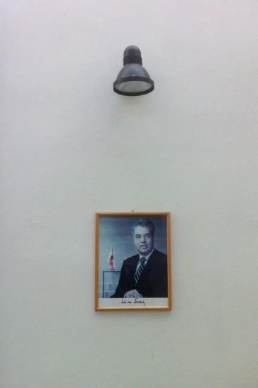 Heinz Fischers Porträt in der Landespolizeidirektion Steiermark