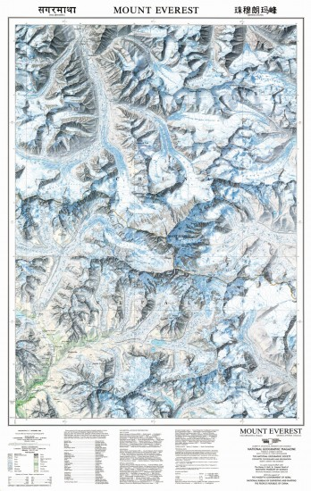 The November 1988 map of Mount Everest, which took four years to produce, relied on a high-resolution camera carried on the Columbia space shuttle and 160 overlapping aerial images taken from a Learjet flying at 40,000 feet to map 380 square miles of the region. (via NGS Maps)