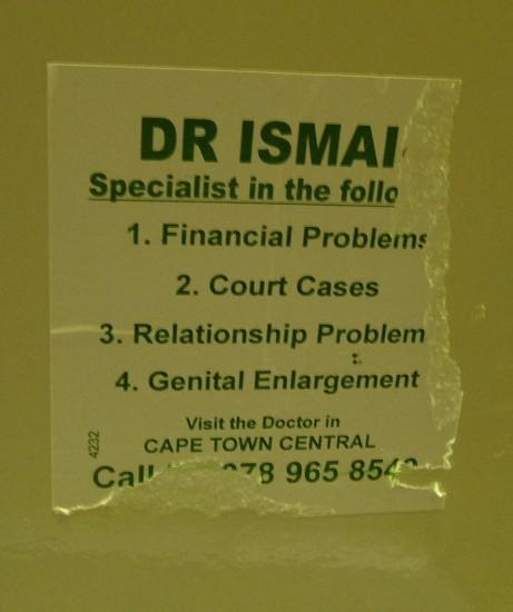 Werbeanzeige Dr. Ismail