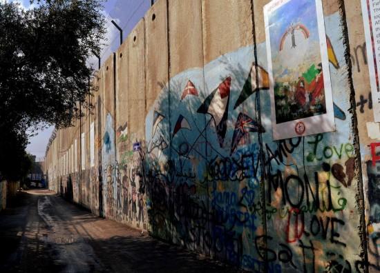 Wall Museum in Betlehem - Entlang der Mauer (Julia Pagitsch)