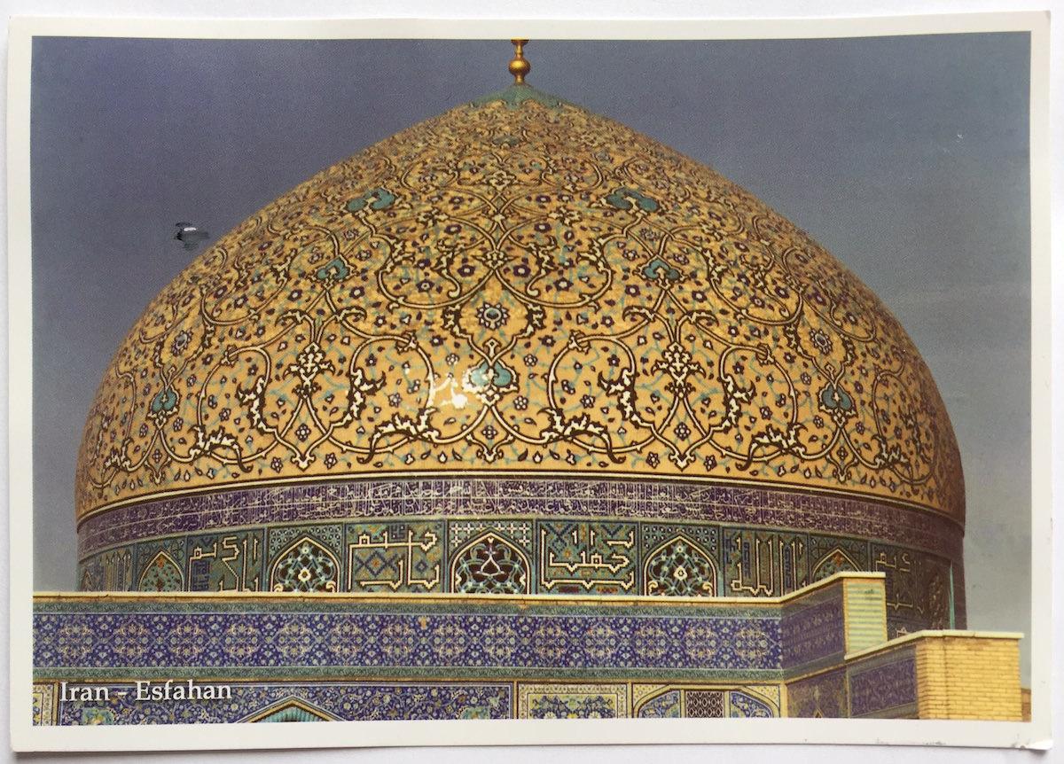 Postkarte aus… Esfahan