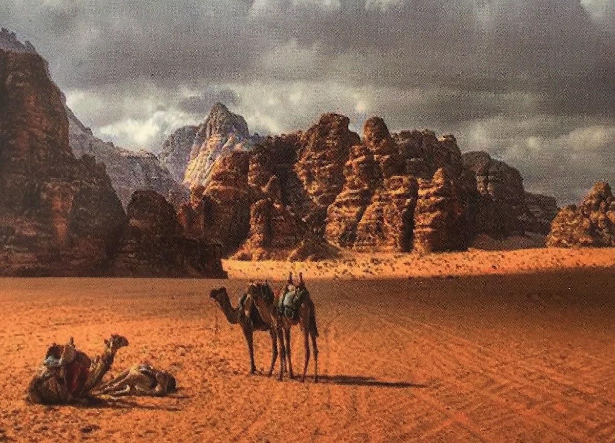 Postkarte aus… Jordanien